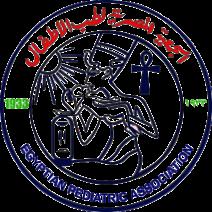 Egyptian pediatric association