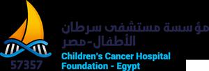 Children's Cancer Hospital Egypt (CCHE 57357)