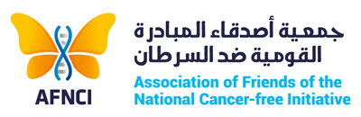 جمعيه أصدقاء المبادرة القومية ضد السرطان