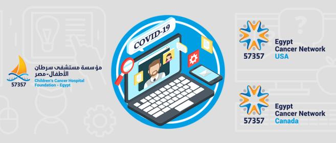 CCHE Webinars