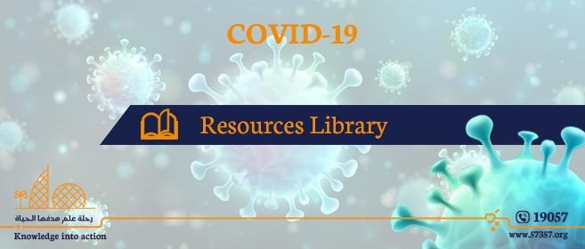 Resources Library